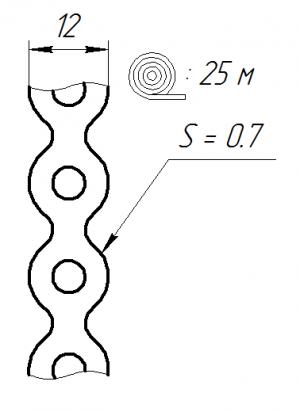 Лента монтажная перфорированная ЛВП 12*0,7/ (25м)