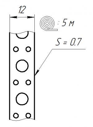 Лента монтажная перфорированная ЛСП 12*0,7/ (5м)