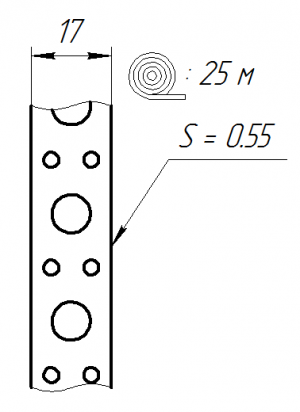 Лента монтажная перфорированная ЛСП 17*0,55/ (25м)
