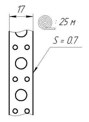 Лента монтажная перфорированная ЛСП 17*0,7/ (25м)