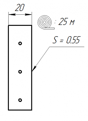 Лента тарная перфорированная ЛТП 20*0,55/ (25м)