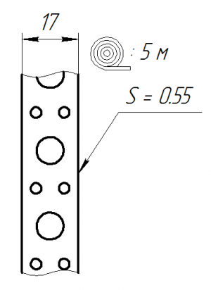 Лента монтажная перфорированная ЛСП 17*0,55/ (5м)