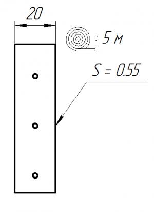 Лента тарная перфорированная ЛТП 20*0,55/ (5м)